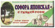 СОФОРА  ЯПОНСКАЯ  С  ГИБИСКУСОМ  (СОИК)  20ПАК.