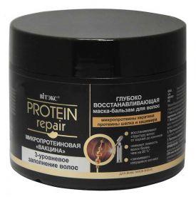 "Витекс Protein repair Микропротеиновая ""вакцина"" Маска-бальзам для волос глубоко восстанавливающая, 300 мл."